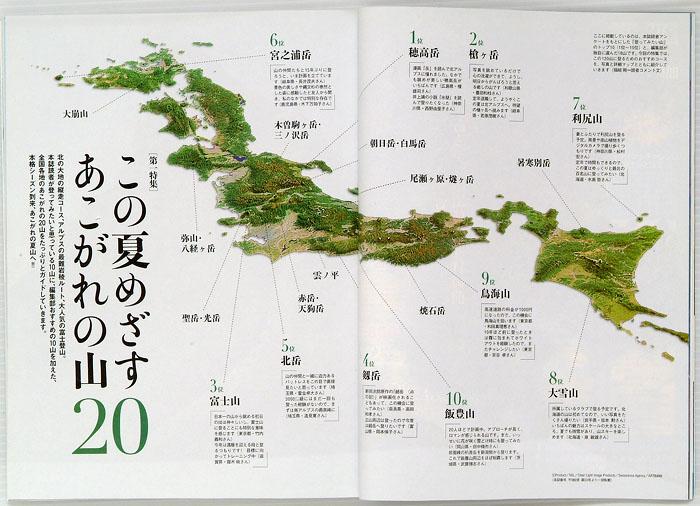 地图 700_506